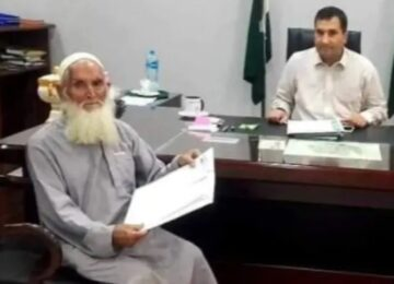 """Baba Ji"" From Malakand Applying In University for Bachelors Degree"